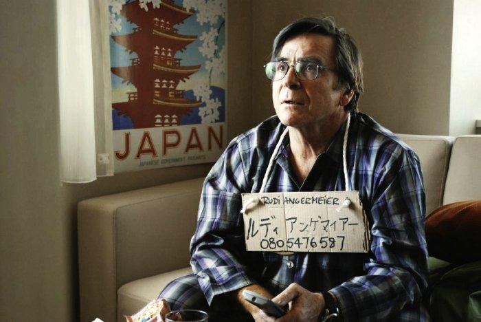 Rudi zu Besuch in Japan