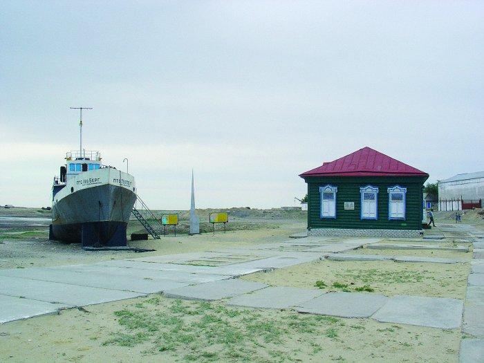 Der Hafenbetrieb wurde eingestellt