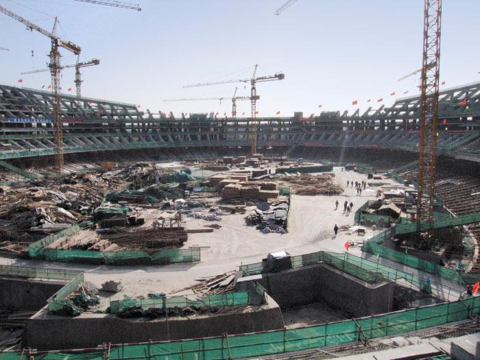 Das angehende Olympiastadion in Peking