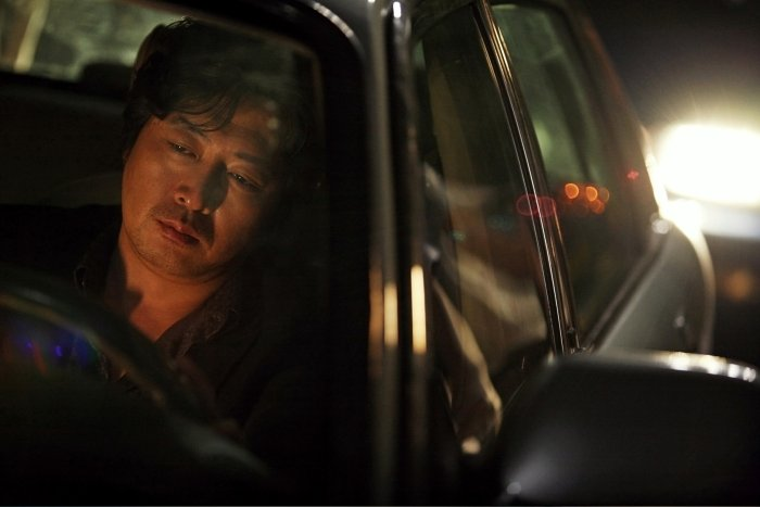 Eom Jung-ho (Kim Yoon-suk) ist jetzt Zuhälter